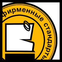 gornichnaya-gospodin-i-postoronnie-predmeti