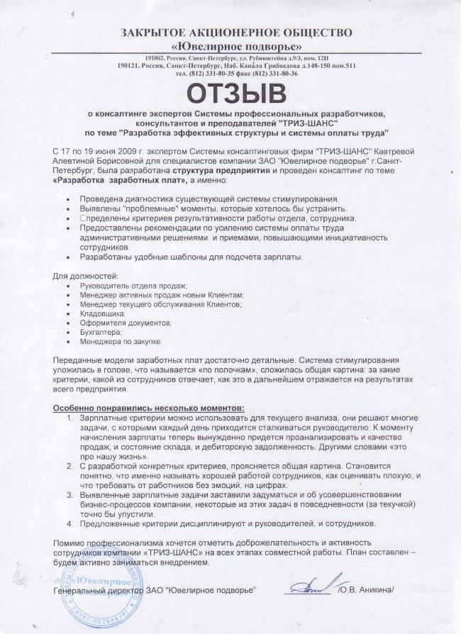 Должностные инструкции бухгалтера в казахстан