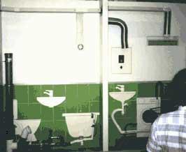 На приеме ванной комнаты