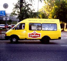 Микроавтобус похож на пачку чая